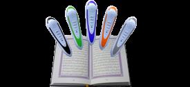 قلم قرآنی یاسین 4GB